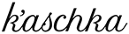Kaschka Jewellery Logo